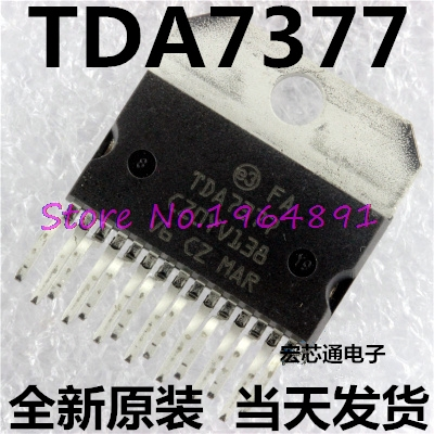 2pcs/lot TDA7377A TDA7377 ZIP-15 In Stock