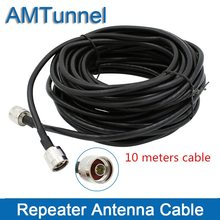 Booster cable repeater สำหรับ(China)