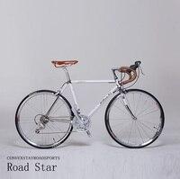 650C bicicleta de carretera de recuperación de la bicicleta de la ciudad magnolds520 marco 27 velocidad de la bicicleta