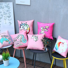 Fashion Cartoon Unicorn Mermaid Sequin Cover Golden Smile Decorative Pillowcases Wholesale Solid Pillow Cushion Cover PC23-2(China)