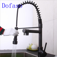 Dofaso black spring faucet mixer tap cold and hot water deck mounted Pull Down Kitchen Faucet Dual Spouts 360 Swivel