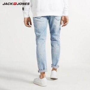 Image 3 - Jackjones Nam Skinny Chặt Chân Xé Crop Quần Jean Dạo Phố Denim Nam Quần 218332607