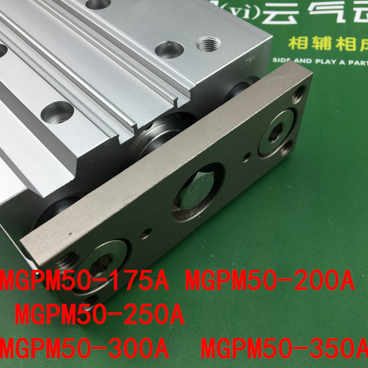 MGPM50-175A MGPM50-200A MGPM50-250A MGPM50-300A MGPM50-350A MGPL Pneumatic components Thin three Rod Guide Pneumatic Cylinder цена