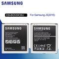 Оригинальный аккумулятор для SAMSUNG J320 EB-BG530CBE 2600mAhFor Samsung Galaxy J3 2016 J320F J320H G530 G530F сменная батарея для телефона