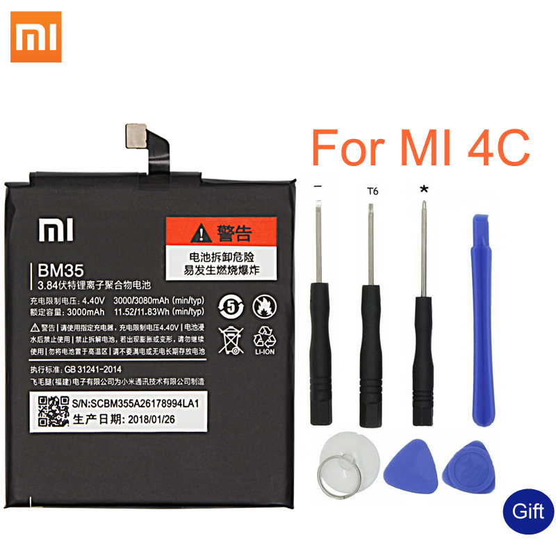 Xiao mi Original Replacement Battery BM35 For Xiaomi Mi 4C Cellphone Battery 3080mAh Rechargeable battery