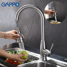 GAPPO kitchen faucet tap pull out mixer Kitchen Sink Faucet stainless steel Single Handle Swivel Spout