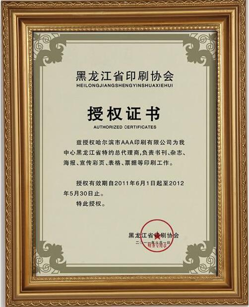 2016 solid wood frame photo frame a3 business license frame boxchina mainland