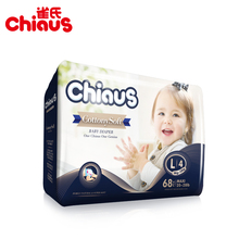 Baby Diapers Chiaus Cottony Soft Size L for 9-13kg 68pcs Infant Disposable Diapers Nappy Changing Soft Absorbent Lasting Dry