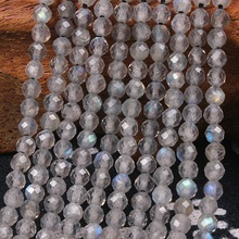 цены 2mm 3mm Natural Round Faceted Labradorite Stone Grey Gemstone Loose Beads DIY Accessories for Jewelry Necklace Bracelet Making