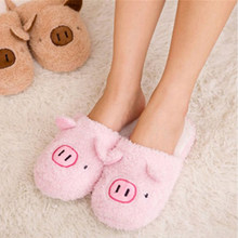 2018 New Lovely Women Flip Flop Cute Pig Shape Home Floor Soft Stripe Slippers Female Shoes Girls Winter Spring Warm Shoes(China)