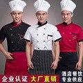 Las mujeres uniforme del cocinero uniforme chaquetas real algodón de los hombres de la nueva 2016 hotel dress manga larga cantina restaurante cocina de repostería