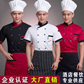 Mulheres uniforme do cozinheiro chefe uniforme jaquetas de algodão homens de verdade o novo hotel de 2016 dress longo-sleeved cantina restaurante de cozinha pastelaria