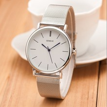 2017 New Famous Brand Silver Casual Geneva Quartz Watch Women Metal Mesh Stainle