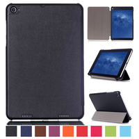 For Xiaomi MiPad 2 mi Pad 3 Case Magnetic Flip PU Leather Cover Tablet Stand Case for Xiaomi MiPad 3 Case+Film+Stylus Pen