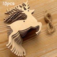 Yooap 10pcs party and holiday DIY decoration wooden crafts creative Christmas tree ball pendant home handmade