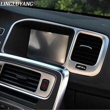 Консоли навигации рамка украшения крышки отделкой из нержавеющей стали полосы интерьер литья пайетки 3D наклейка для Volvo S60 V60