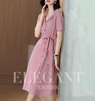 Striped shirt dress in the long temperament 2019 new summer casual waist cinching a line skirt