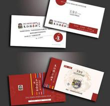 Buy order custom cards and get free shipping on aliexpress abooly custom shape letterpress paper order business cards reheart Gallery