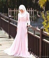 2017 New Muslim Hijab Prom Dresses Customized A Line Beaded Crystal Arabic Long Sleeves In Dubai Pink Chapel Train Evening Dress