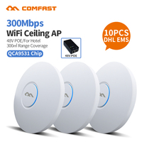 10pcs 300Mbps Wifi access point Home Networking 2.4G Indoor Ceiling Mount Access Point Wi fi Repeater Router 48 POE AP Amplifier