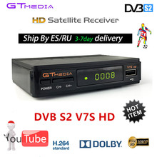 GTMEDIA V7S HD satellite receiver TV BOX DVB S2 V7S HD 1080P Freesat Support PVR AC3