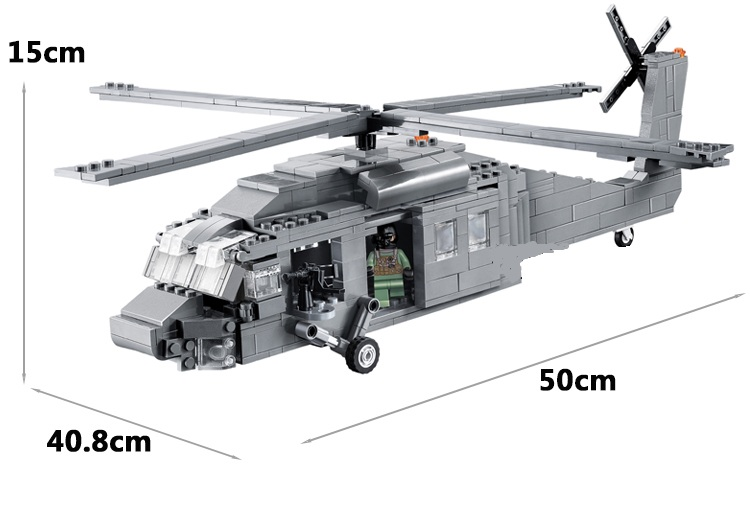 Motor Max Black Hawk Helicopter Kids Birthday Christmas Gift