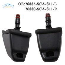 高品質新左翼 & 右側ヘッドライトヘッドランプウォッシャーノズルホンダ CRV 2002 2006 76885 SCA S11 76880 SCA S11