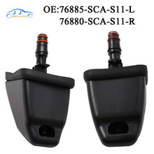 High Quality New Left & Right Side Headlight Headlamp Washer Nozzle For HONDA CRV 2002-2006 76885-SCA-S11 76880-SCA-S11(China)