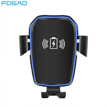 Fdgao Qi Car Wireless Charger Holder For iPhone XS Max X 8 Plus Phone Fast Car Mount Wireless Charging Stand For Samsung S8 S9