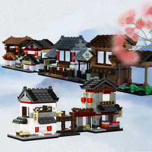 Chinatown Model 6 type of Street view Chinese Architecture Building Blocks DIY brick Educational Toy andrei smirnov tenga 3d toy asanarchitecture model