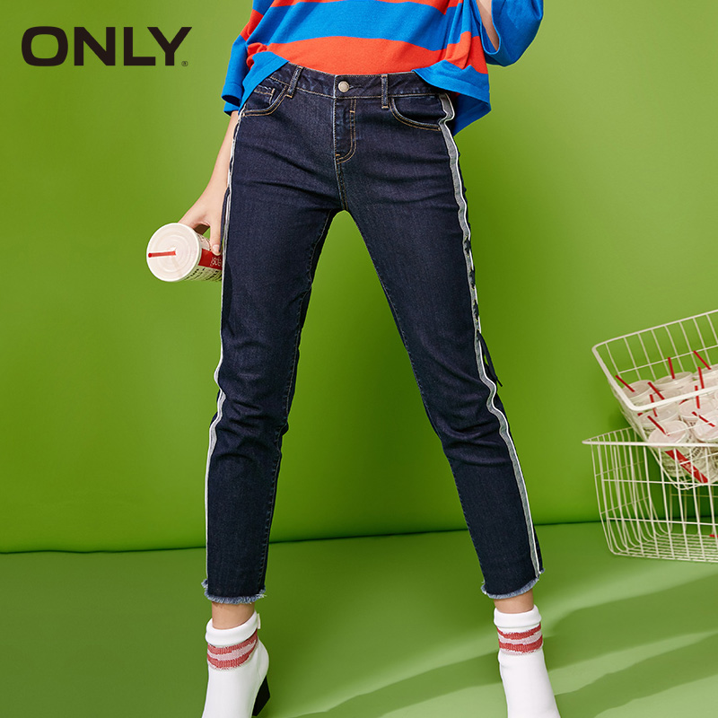 Only Brand New fasion low-waisted pencil pants ankle-length   jeans   women| 117349655