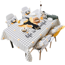 Nordic Ins Wind-proof Oil-proof Wash-free Tablecloth Art Rectangular Modern Simple Round Cover Coffe Table