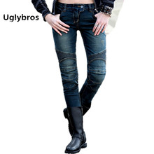 Uglybros Featherbed Ubs02 Jeans Gray Blue Fashion Women s Jeans Motorcycle Protective Pants Racing Pants moto