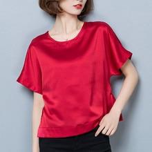 Women Blouse Shirts Summer Silk For Casual Shorts and Tops Plus Size Woman Chiffon Clothing Shirt Female Hot