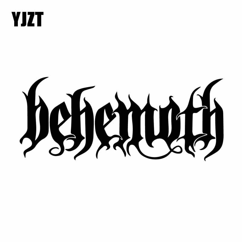 YJZT 17.4CM*7.1CM Dazzling Word Behemoth Car Sticker Ornament Vinyl Decal Beautiful Black/Silver C27-0155