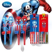 Disney детская столовая посуда, нержавеющая сталь детский набор ложка и вилка портативная обучающая ложка детская тренировочная ложка