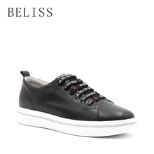 BELISS fashion women flats genuine leather shoes oxford for round toe lace-up casual spring and autumn P16