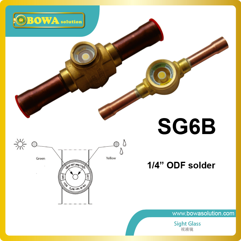 1/4 ODF solder sight glass suitable for water chiller and seafood machine 490w cooling capacity vertical rotary compressor r134a suitable for beer chiller and mini water chiller