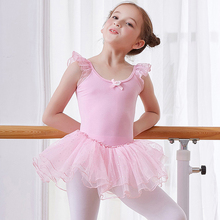 dance dress ballet for kids camisole pancake tutu dancewear leotard girl ballerina