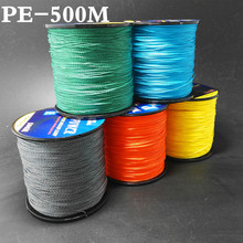 500M Germen Quality Max Power Series 4 Strands Super Strong Japan Multifilament PE Braided Fishing Line 10 20 30 40 60 90LB