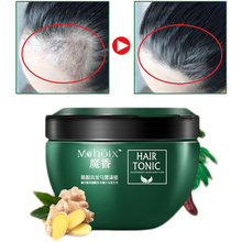 300g Hair Loss Treatment Hair Regrowth Treatment Tonic Cream Professional 300g Herb Hair Loss Treatment Cream