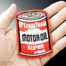 Motor Öl (Größe: 5,0X7,3 cm)DIY Abzeichen Patch Bestickt Applique Nähen Label Kleidung Aufkleber Bekleidung Zubehör Abzeichen