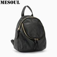 Summer Women Backpack Bag Fashion Design Backpacks for Teenage Girls School Bags Genuine Leather Travel Bag
