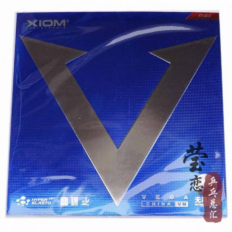 Original Xiom VEGA CHINA table tennis rubber 79-024 made in Germany forhand table tennis racket racquet sports indoor sports original xiom tau 79 014 table tennis rubber made in germany table tennis racket indoor sports racquet sports