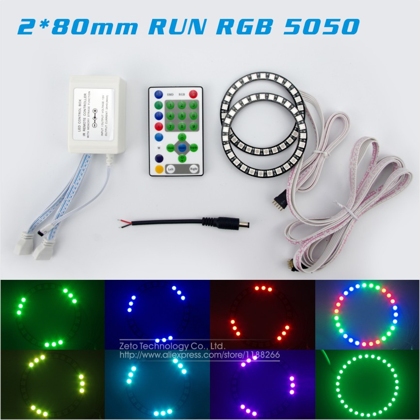 2xNEW Auto 80mm Angel Eyes 7Colors RGB Headlight RGB Multi-Color LED Angel Eyes Kit Projector Running 27SMD For Universal Car датчик lifan auto lifan 2