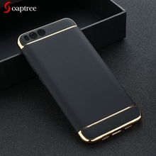 Soaptree Phone Case For Xiaomi Mi6 Mi 6 Xiaomi 6 5.15 inch P