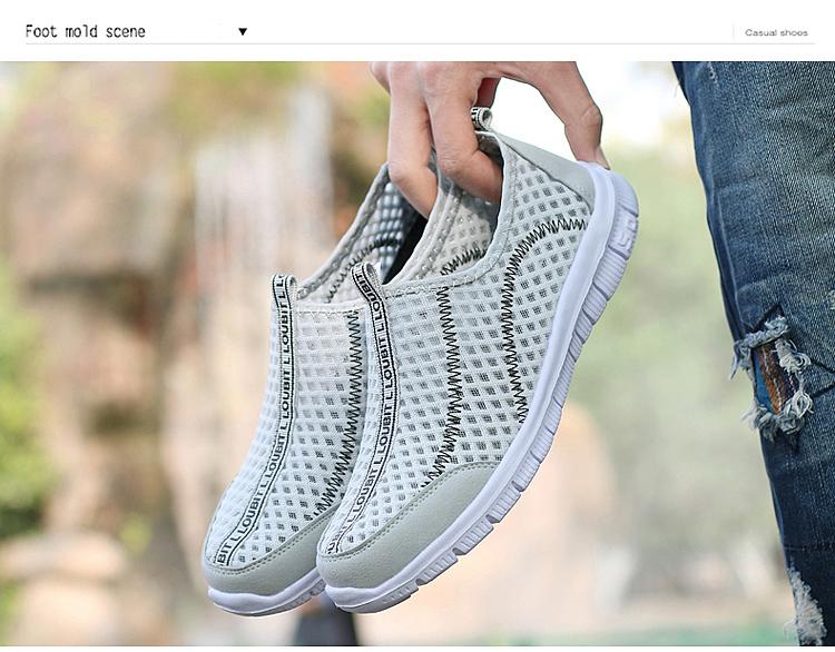men shoes  (16)