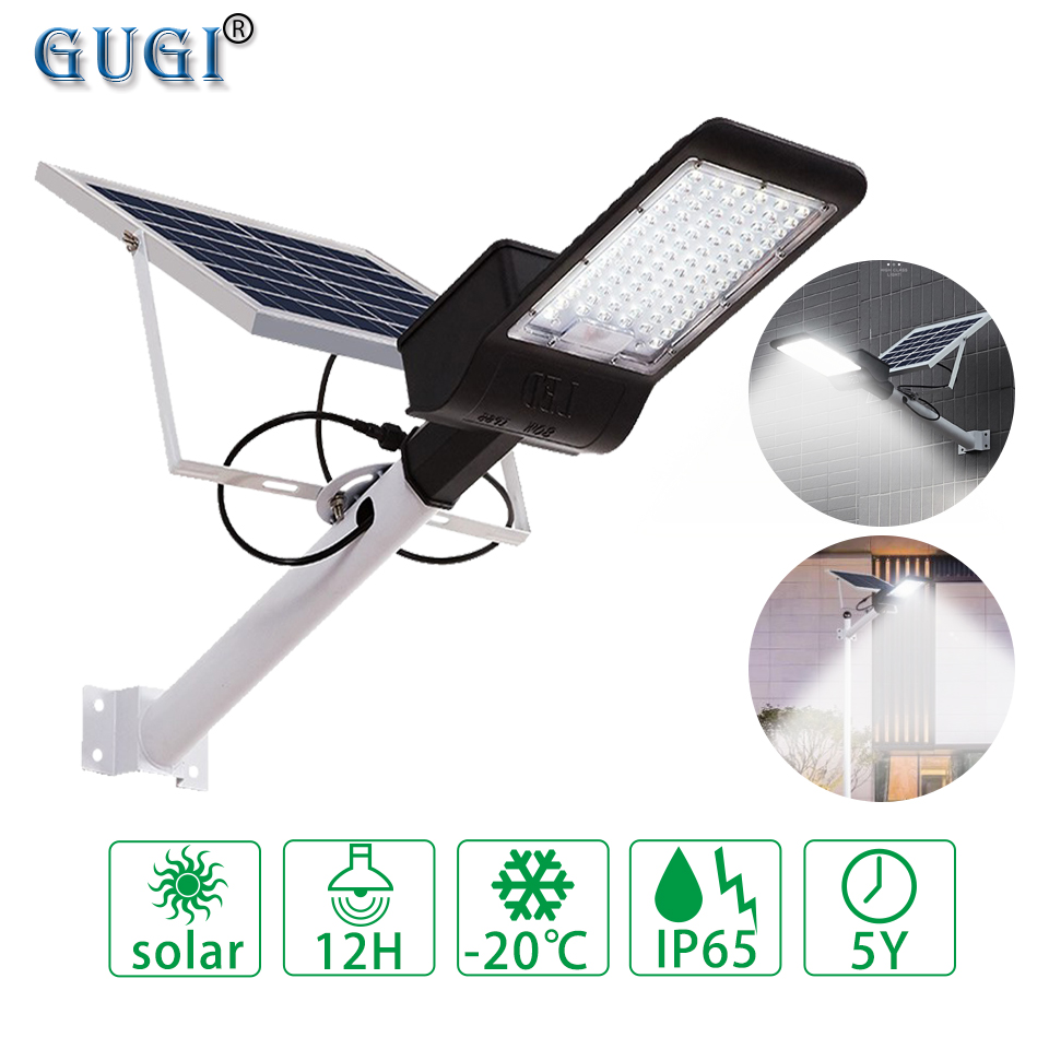 Black Casing Solar Led Street Light With Lens Waterproof IP65 Remote Control 80W-150W Led Solar Lamp For Garden Path Light Pole