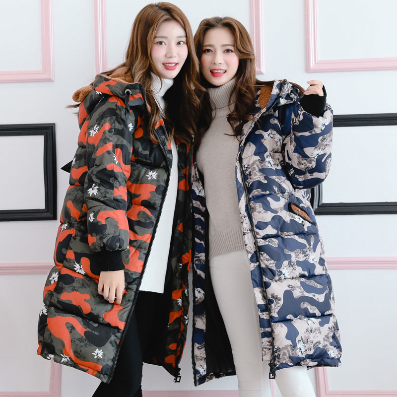 Good quality camouflage long down jackets woman winter thick animal ear hooded coat cute long parka female warm overcoat kawaii 134 2khz rfid animal identification round pig ear tag for livestock animal tracking and indentification 500pcs lot good quality