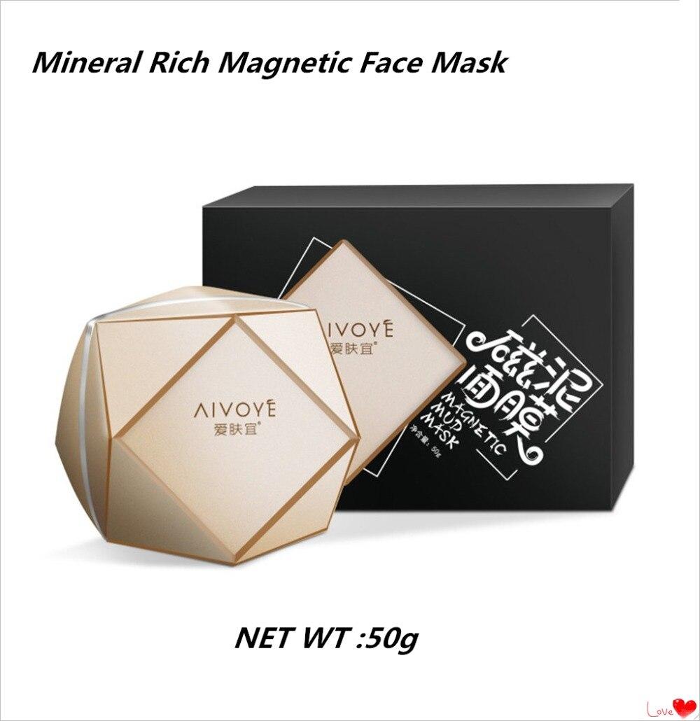 Mineral Reiche Magnet Gesicht Maske Poren Reinigung Entfernt Haut Verunreinigungen Magnetische Stangen + Magnet Algen Maske Hautpflege